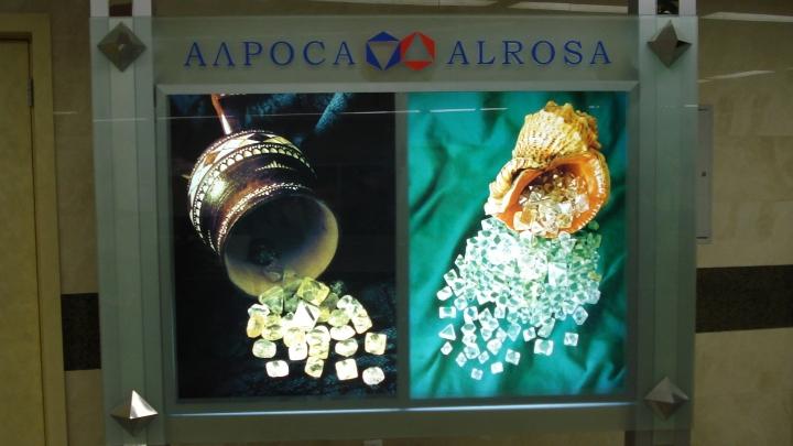 Rosyjska korporacja ALROSA Co. Ltd i jej diamenty.